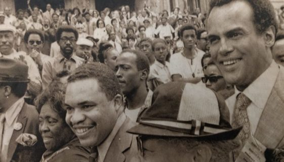 Ken Gibson, Fannie Lou Hamer, and Harry Belafonte (June 15, 1970)