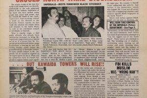 Black New Ark (August 1973)