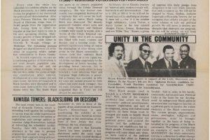 Black New Ark (July 1973)