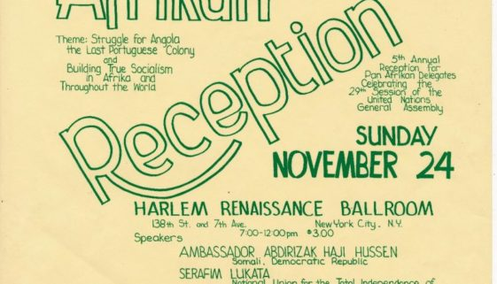 thumbnail of CAP Flyer for Pan Afrikan Reception in Harlem
