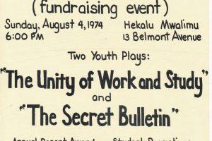 Flyer for Afrikan Free School Awards (1974)