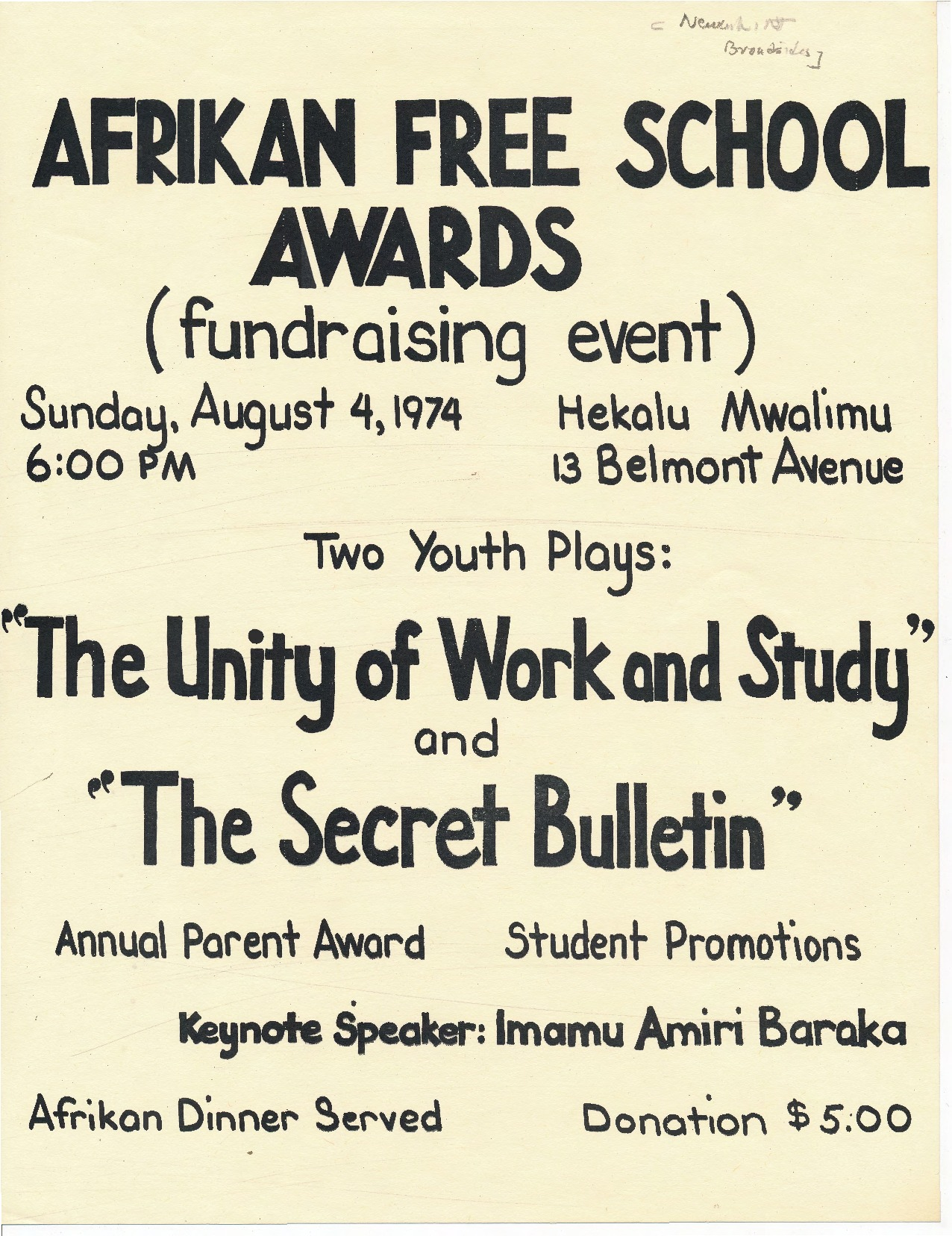 Flyer for Afrikan Free School Awards (1974)