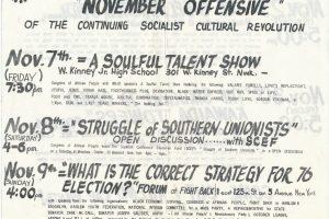 CAP Flyer for November 1975 Events
