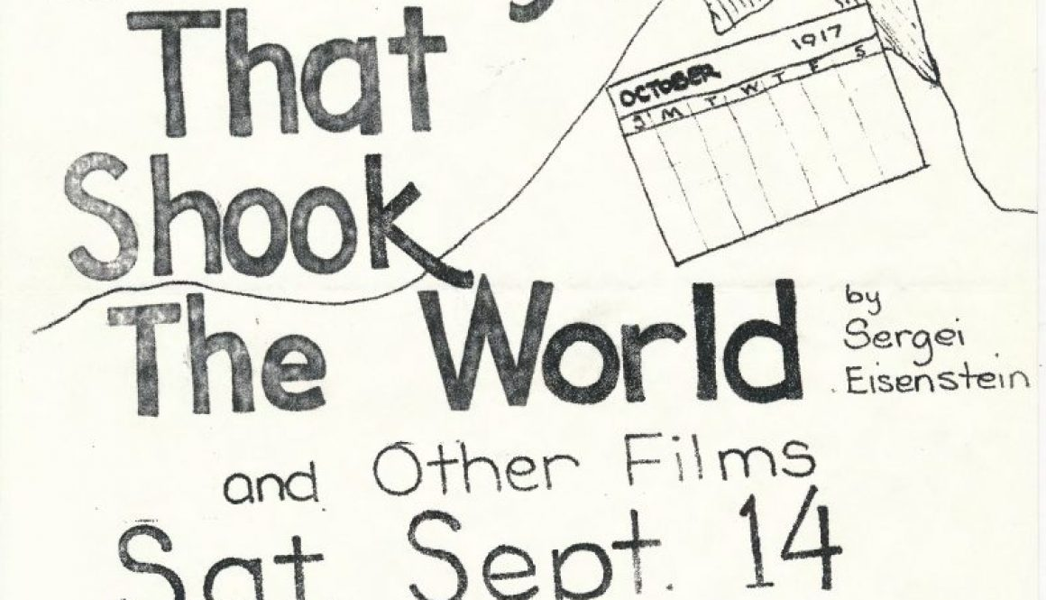 thumbnail of Flyer for Film Showing at Hekalu (1974)