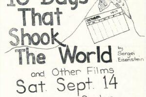 Flyer for Film Showing at Hekalu (1974)