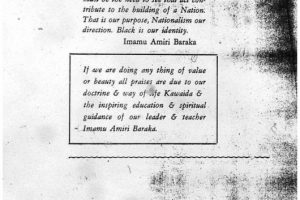 Committee For Unified Newark Pamphlet (1972)