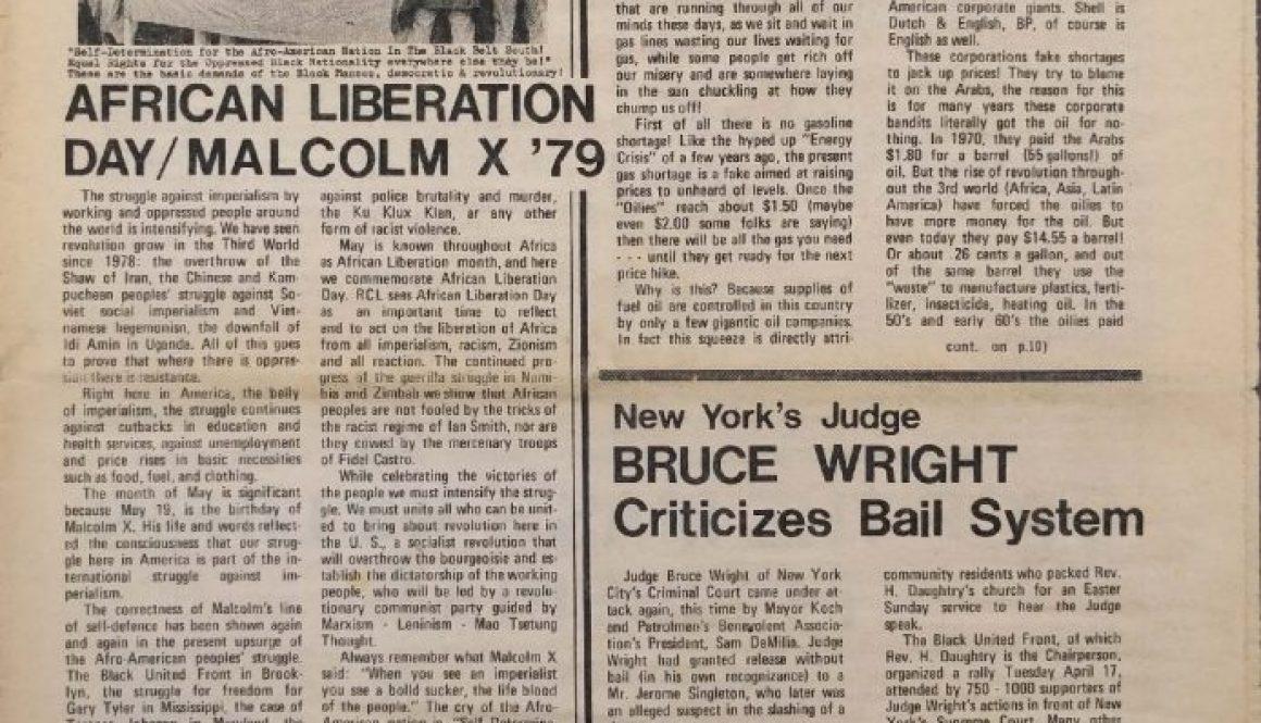 thumbnail of Unity and Struggle (1979)