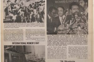 thumbnail of Unity and Struggle (April 1975, First Edition)