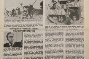 Unity and Struggle (April 1976)