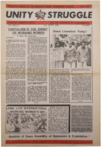 Volume 7, Number 2-4 of Unity and Struggle, the national newspaper of the Revolutionary Communist League (formerly the Congress of Afrikan People), published in April 1978. Unity and Struggle was one of several media outlets developed by Amiri Baraka to promote Black cultural nationalism in Newark and the nation. -- Credit: NYU Tamiment Library