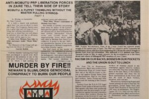 Unity and Struggle (August 1975)