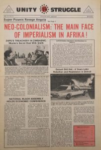 Volume 4, Number 12 of Unity and Struggle, the national newspaper of the Congress of Afrikan People (CAP), published in August-September 1975. Unity and Struggle was one of several media outlets developed by Amiri Baraka to promote Black cultural nationalism in Newark and the nation. -- Credit: NYU Tamiment Library