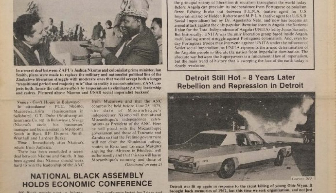 thumbnail of Unity and Struggle (August-September 1975)