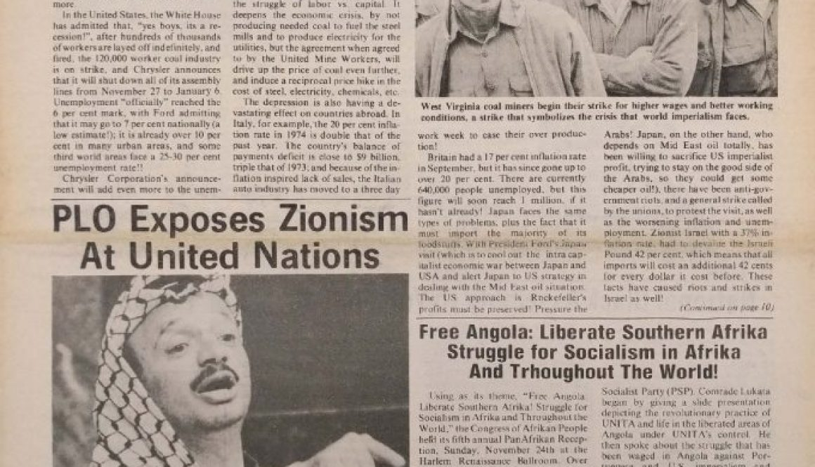 thumbnail of Unity and Struggle (December 1974)