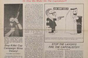 Unity and Struggle (February 1975)