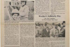 Unity and Struggle (January 1975, Second Edition)