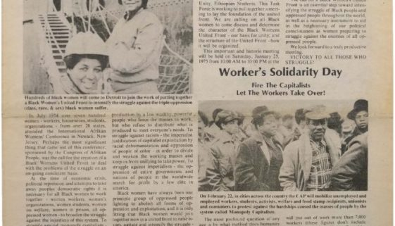 thumbnail of Unity and Struggle (January 1975, Second Edition)
