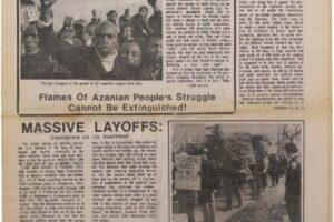 Unity and Struggle (January 1978)