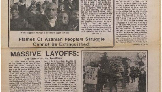 thumbnail of Unity and Struggle (January 1978)