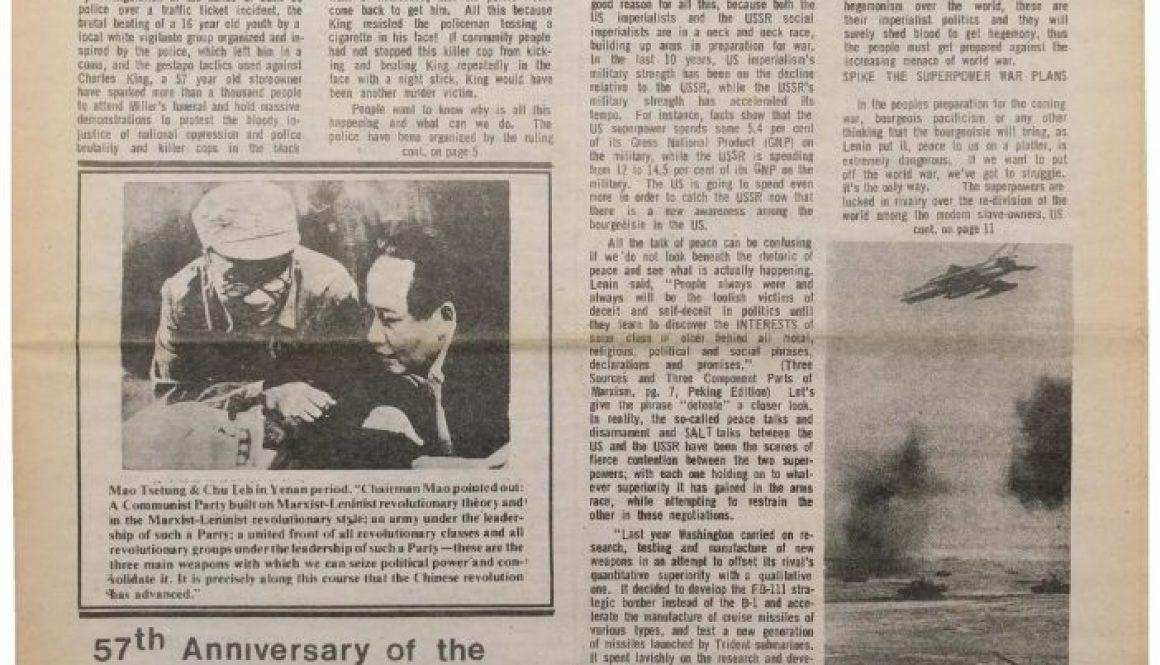 thumbnail of Unity and Struggle (July 1978)