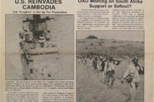 thumbnail of Unity and Struggle (June 1975, First Edition)