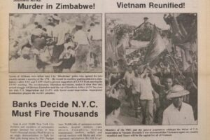 thumbnail of Unity and Struggle (June 1975, Second Edition)