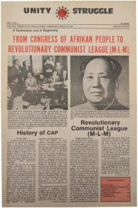 Volume 5, Number 6 of Unity and Struggle, the national newspaper of the Revolutionary Communist League (formerly the Congress of Afrikan People), published in June 1976. Unity and Struggle was one of several media outlets developed by Amiri Baraka to promote Black cultural nationalism in Newark and the nation. -- Credit: NYU Tamiment Library