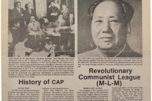 thumbnail of Unity and Struggle (June 1976)