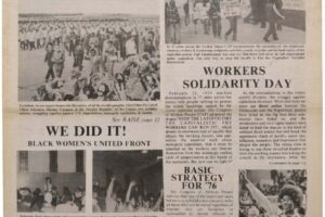 thumbnail of Unity and Struggle (March 1975)