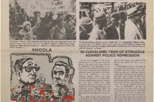 thumbnail of Unity and Struggle (March 1976)