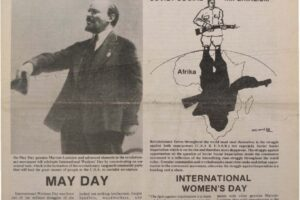 Unity and Struggle (May 1976)