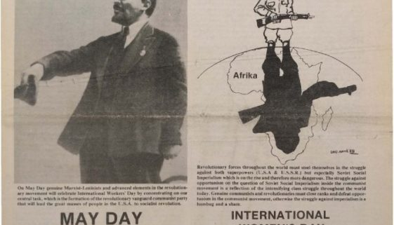 thumbnail of Unity and Struggle (May 1976)