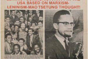 Unity and Struggle (May-June 1977)