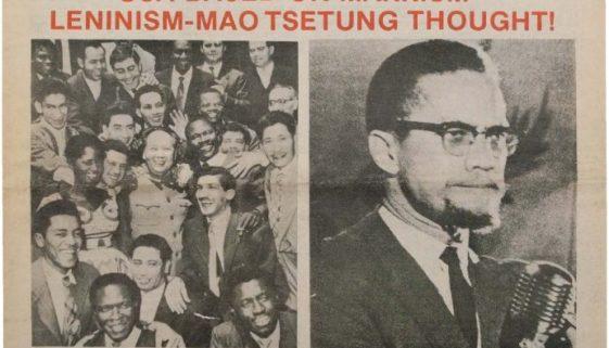 thumbnail of Unity and Struggle (May-June 1977)
