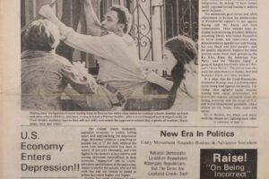 Unity and Struggle (November 1974)