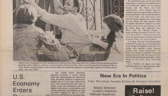 thumbnail of Unity and Struggle (November 1974)
