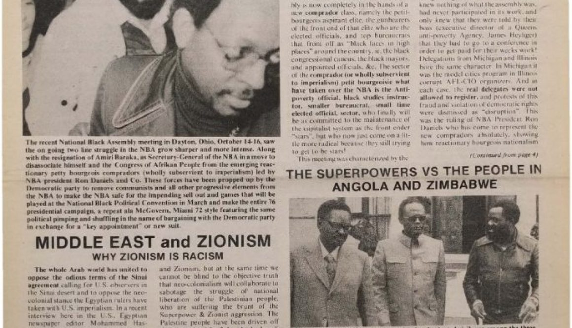thumbnail of Unity and Struggle (November 1975, Second Edition)