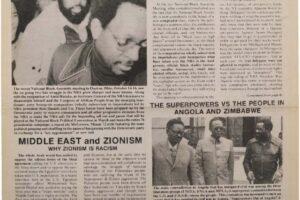 Unity and Struggle (November 1975, Second Edition)