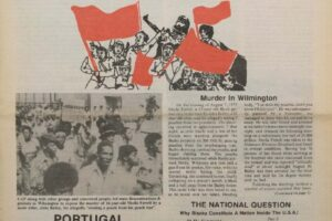 thumbnail of Unity and Struggle (October 1975, First Edition)