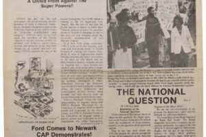 Unity and Struggle (October 1975, Second Edition)