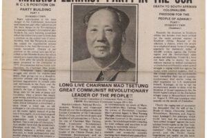thumbnail of Unity and Struggle (October 1976)