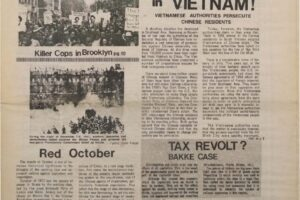 thumbnail of Unity and Struggle (September-October 1978)