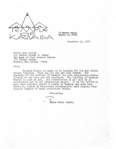 Letter from Amiri Baraka to members of the North Ward Clergy on December 13, 1972, explaining the nature of his plans for Kawaida Towers. Kawaida Towers, a high-rise housing project that Baraka planned to build in Newark's predominantly white North Ward, was met by fierce opposition from white residents and politicians. -- Credit: Seton Hall University Libraries