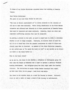 Undated letter from Newark clergy urging the support of their congregations for the Kawaida Towers housing project. Kawaida Towers, a high-rise housing project that Baraka planned to build in Newark's predominantly white North Ward, was met by fierce opposition from white residents and politicians. -- Credit: Seton Hall University Libraries